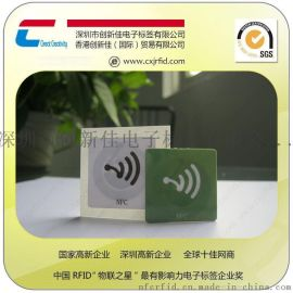 机场行李包裹吊牌标签 rfid电子芯片标签 智能分拣挑选识别