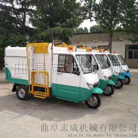 直供全自动装卸式垃圾车电动三轮环卫车厂家