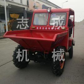 厂家直销工地翻斗车柴油四轮农用车工程自卸车