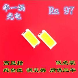 3014高顯色led燈珠 0.2w白光 Ra大於95