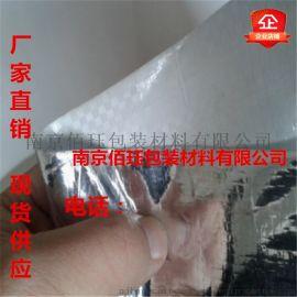 南京铝箔铝塑编织膜厂家现货PE编织布复铝膜 铝箔编制复合膜设备包装真空膜镀铝编织布复合膜