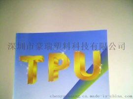 丝印油墨 喷涂油墨和胶水TPU树脂