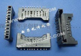高品质读卡器音响SD card 简易全塑10P黑/白胶有/无固定焊盘卡座HYC31-SD11-259