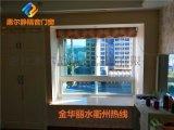 金華 麗水 隔音窗 雙加強型隔音玻璃 廠家
