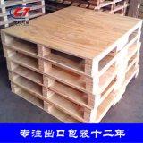 免熏蒸木托盘厂家为外贸出口企业量身打造