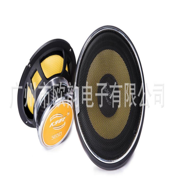 汽车音响改装套装凯跃KY-S650汽车喇叭6.5寸套装喇叭汽车音响改装什么牌子好