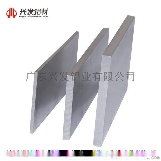佛山 鋁材廠家直銷6082鋁合金型材 板材 棒材