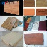 湖南幕墙铝单板/幕墙铝单板生产厂家