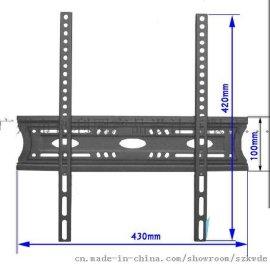 创利园LCD/LED/电视屏/电视机/监控器电视支架壁挂架 N6
