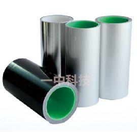 黑色铝箔导电胶带 生产厂家