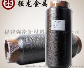 强纶直销耐折信号传输线 耐高温金属导电线 涤纶不锈钢混纺 滑屏线100×2