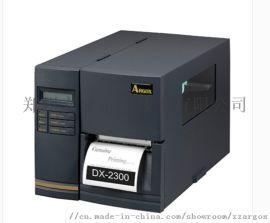 郑州办**立象DX-2300工业卷筒标签条码打印机