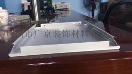 廣東廣州300寬高邊S型鋁條扣板 加油站頂棚吊頂 室外防風天花板