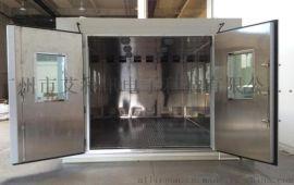 步入式高低温湿热试验室QX-HDS-20A