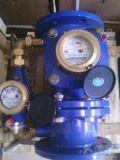 LXF-复式水表 高灵敏子母水表