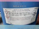 陶氏烷基二苯醚二磺酸盐8390