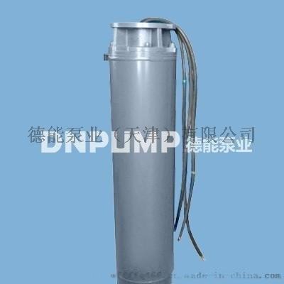 大流量潛水泵 大流量井用泵