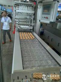 全自动拉伸膜真空包装机,自动称重自动下料真空包装机