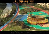 上海闵行区广场|透水混凝土厂家|彩色混凝土材料