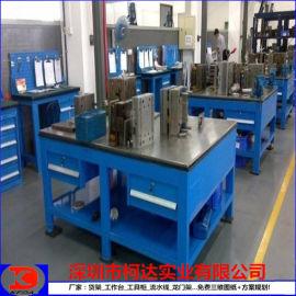 注塑模房四方形钢板工作台 加厚钢板桌 承重5吨