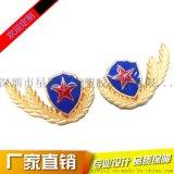 厂家专业生产徽章金属定制立体麦穗五角星胸章