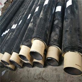 聚氨酯硬质泡沫塑料预制管DN65/76黑皮子地埋保温管