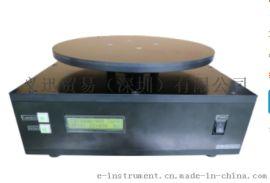 ETB-025MGR 旋转测试台
