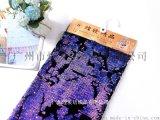 地图5mm紫粉闪彩(韩国绒布底)L664#(2)