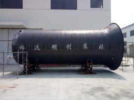 一体化污水提升泵站(远程监控)