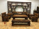 万豪老船木万字阁沙发组合全实木沙发客厅沙发
