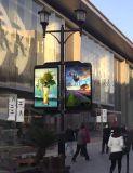 智慧路灯+LED灯杆屏,在智慧城市中的价值