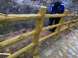 水泥仿木栏杆_北京仿木护栏杆_**仿木栏杆 价格低