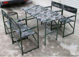 [鑫盾安防]折叠椅子, 野战折叠桌椅 野外训练便携折叠桌椅XD6