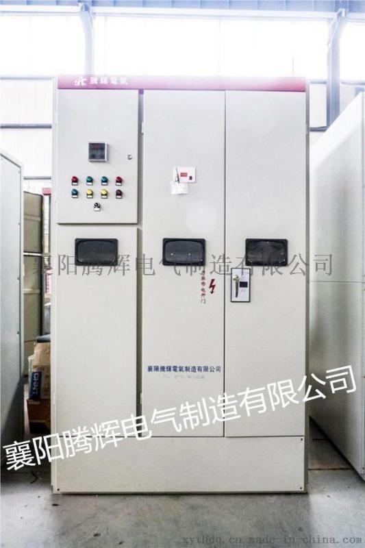 高压鼠笼电液软起动 操作简单 厂家批供