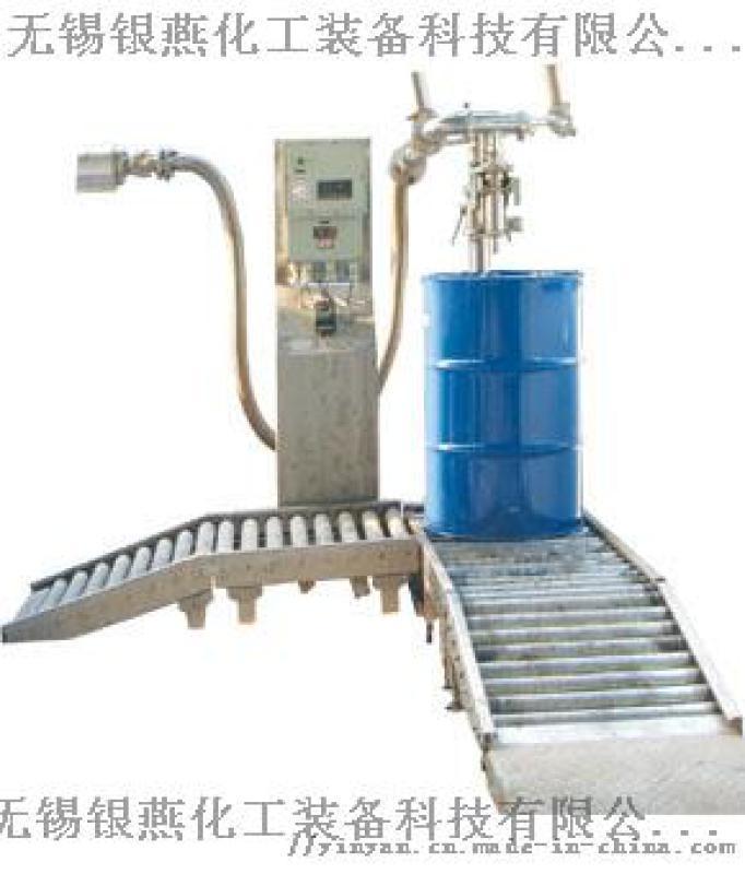 大桶灌裝機化工原料灌裝機塗料油漆灌裝線