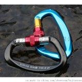 登山扣 饰品链 铝链宠物扣钥匙扣