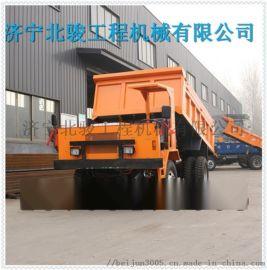 规格齐全的井下矿用四轮车工程翻斗自卸车