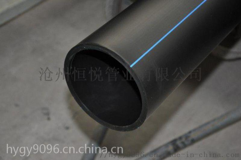 100級PE給水管報價表 滄州恆悅管業質量一等