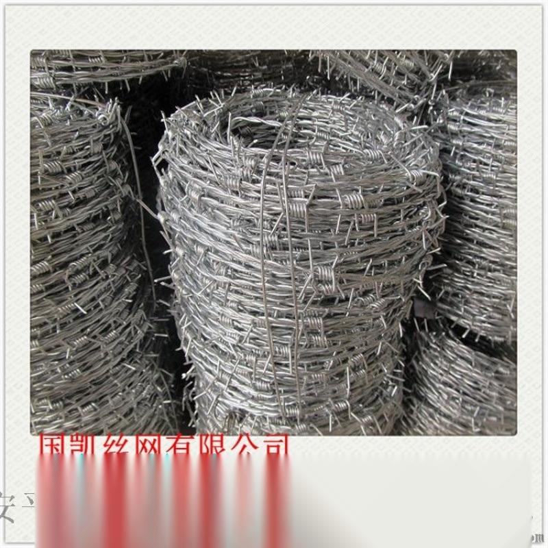 304刺绳  刀片刺绳 直线刺绳