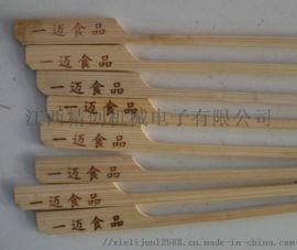 木制品LOGO烙印机 竹木制品烙标机 竹签烙字机