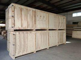 木箱 无锡厂家专业定制出口真空木箱包装