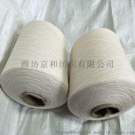 全棉纱线 c10s 粗支纱 10支棉纱线 纯棉纱
