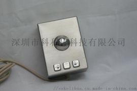 工业金属轨迹球鼠标(K-1002)