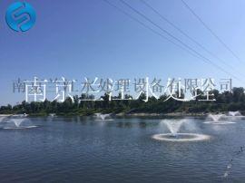 浮水式喷泉曝气机厂家