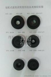 橡胶密封件生产厂家 汽车零配件用橡胶密封件