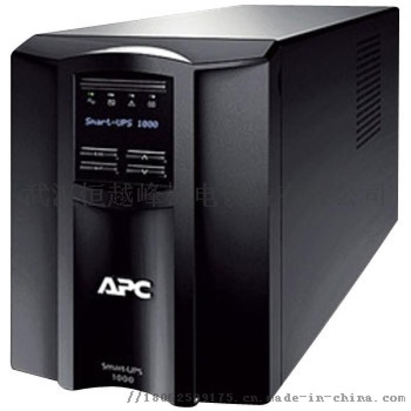 供应日本APC电源AP9600