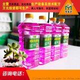 潍坊玻璃水设备多少钱