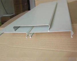 防風鋁條扣規格大全 木紋鋁條扣顏色定制廠家