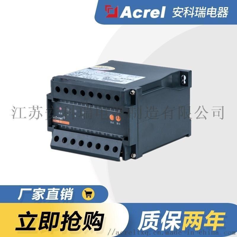 ACTB-6电流互感器过电压保护器