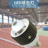 大功率球泡灯70W80W LED球泡灯厂家